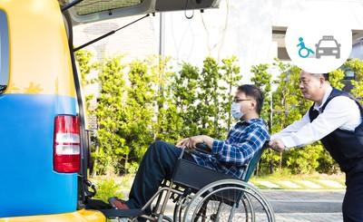 Chine : chauffeurs de taxi en grève contre les handicapés