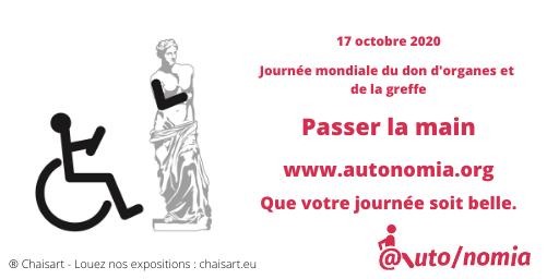 17 octobre 2020 - Journée mondiale du don d'organes et de la greffe